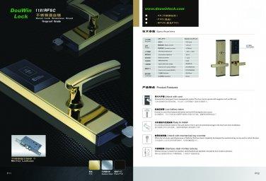 Apartment Lock, 1181EMG, Card Lock, Electronic Lock, ID Lock, Home Lock, Office Lock
