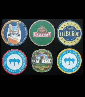 COLLECTION OF SIX RUSSIAN BEER MAT COASTERS
