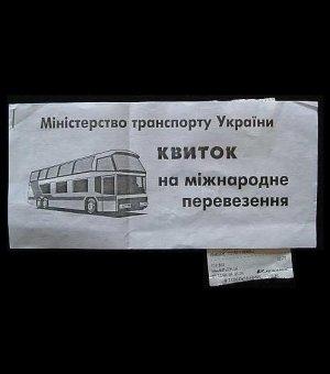 INTERNATIONAL BUS TICKET UKRAINE TO MOLDOVA