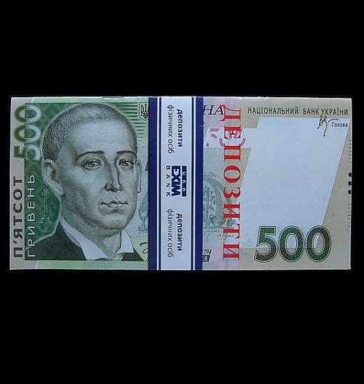 UKRAINIAN EXIM BANK ADVERSTING BOOKLET AS 500 HYRVENA BANKNOTE