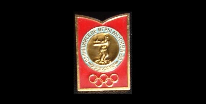 OLYMPICS MOSCOW 1980 SPORT DISCUS THROWING PIN BADGE