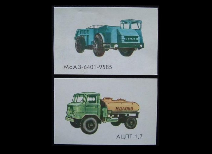 PAIR  RUSSIAN COMMERCIAL VEHICLE CALENDARS CARDS 1987