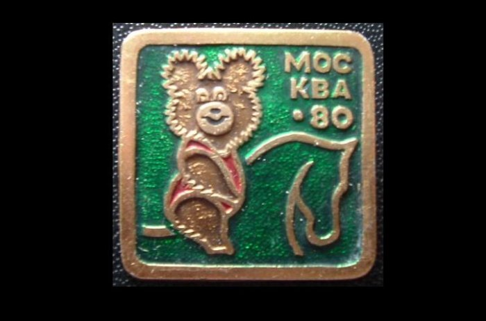 OLYMPICS MOSCOW 1980 MISHA MASCOT EQUESTRIAN SPORT PIN BADGE