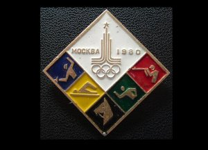OLYMPICS MOSCOW 1980 FIVE SPORTS DIAMOND SHAPE PIN BADGE