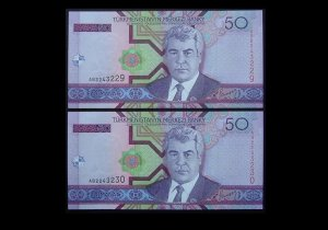 TURKMENISTAN PAIR UNCIRCULATED FIFTY 50 MANAT BANKNOTES 2005