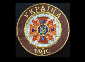 UKRAINE UKRAINIAN FIRE SERVICE UNIFORM PATCH