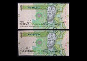 TURKMENISTAN PAIR UNCIRCULATED ONE 1 BIR MANAT BANKNOTES 2009