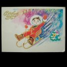 RUSSIAN SOVIET NEW YEAR CHRISTMAS CARD 1986 UNUSED