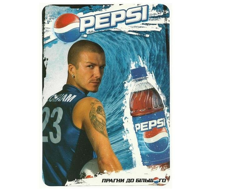 DAVID BECKHAM RUSSAIN LANGUAGE PEPSI ADVERTISING FRIDGE POSTER