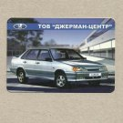 RUSSIAN LADA CAR CREDIT CARD SIZE CALENDAR CARD 2007