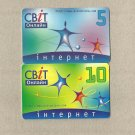SVITONLINE UKRAINE TWO INTERNET MOBILE TELEPHONE TOP UP CARDS
