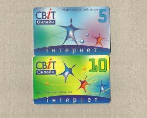 SVITONLINE UKRAINE TWO INTERNET MOBILE TELEPHONE TOP UP CARDS