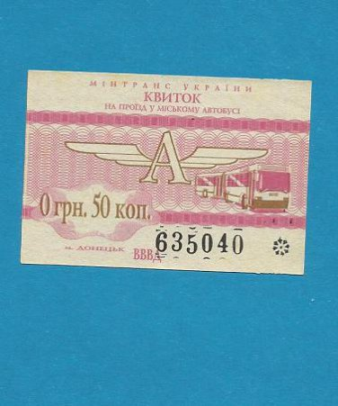 CITY OF DONETSK UKRAINE TRANSPORT BUS TICKET