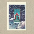 SOVIET SPACE KOSMOS STAMP COLLECTORS UKRAINIAN LANGUAGE CALENDAR CARD 1980