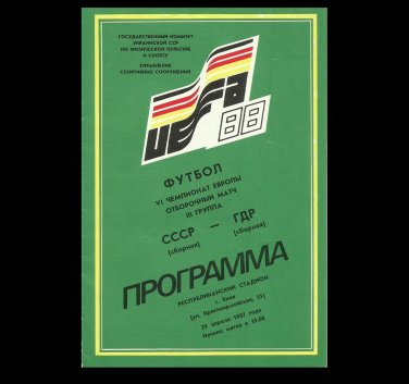 EURO QUALIFYING PROGRAMME SOVIET UNION EAST GERMANY 1987