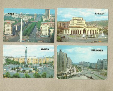 SET OF FOUR SOVIET REPUBLIC CAPITALS RUSSIAN LANGUAGE CALENDAR CARDS 1986