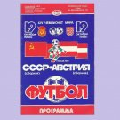 FIFA WORLD CUP QUALIFYING PROGRAMME SOVIET UNION AUSTRIA 1988