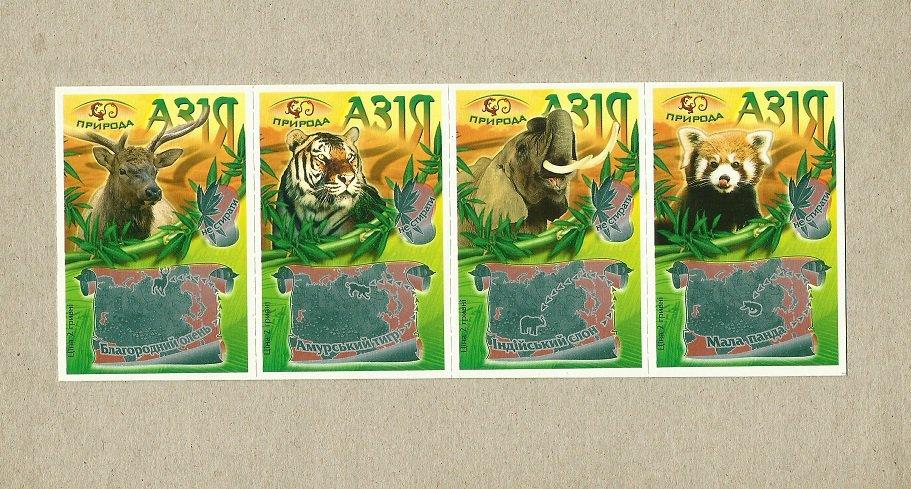 ASIAN WILDLIFE UKRAINIAN LANGUAGE SRATCH LOTTERY CARDS SET OF FOUR