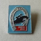 1973 EUROPEAN EVENTING CHAMPIONSHIPS KIEV PIN BADGE FROM THE FORMER SOVIET UNION