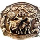 Siskiyou It's So Exciting Do The '87 Puyallup Belt Buckle