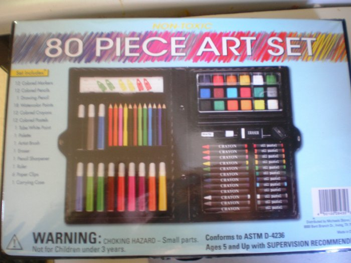 Kids art set, 80 peices, New