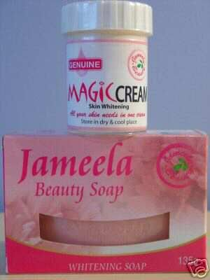 Jameela Beauty Set