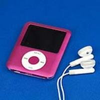 "1.8"" LCD Digital MP4 Player 2GB LIKE IPOD NANO"