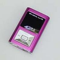 Digital MP3 Player(1gb) Purple