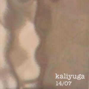 Kaliyuga - '14/07' - Child in Cage