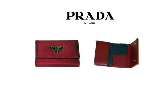 Prada Tessuto Nylon Key Wallet (Red)