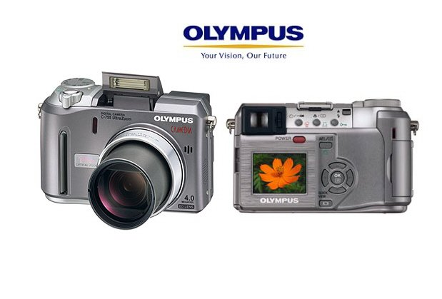 Olympus C-755 4.0 Megapixel Digital Camera with 40x total seamless zoom