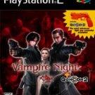 Namco Time Crisis: Vampire Night With GUNCON 2 (PS2)