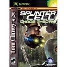 Tom Clancys Splinter Cell Chaos Theory (Xbox)