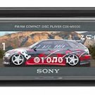 Sony CDX-M9900 CD/MP3 Receiver Color TFT Display