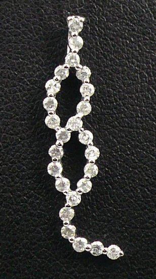 18K White Gold 0.41cts. Diamond Pendant