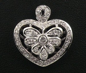 18K White Gold 0.33cts Diamond Pendant