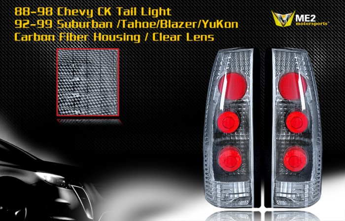 88-98 CHEVY C10/CK ALTEZZA TAIL LIGHT CARBON FIBER