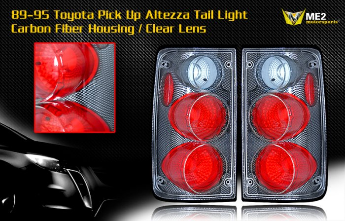 89-95 TOYOTA PICK UP ALTEZZA TAIL LIGHT CARBON FIBER