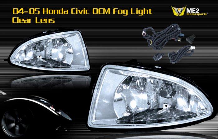 04-05 HONDA CIVIC JDM FOG LIGHT LAMPS- CLEAR