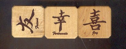 Rubber Stamp Scrapbooking Wood Mounted - New - Inkadinkado -  3 Chinese Figures