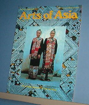 Magazine  - ARTS OF ASIA - Like New -  - July/August 2002