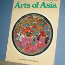 Magazine  - ARTS OF ASIA - Like New  - Jan/Feb 1981