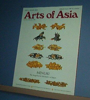 Magazine  - ARTS OF ASIA - Like New -  Jan/Feb 1992