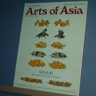 Magazine  - ARTS OF ASIA - Like New -  Jan/Feb 1992