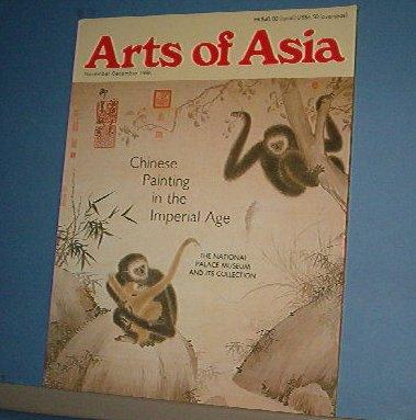 Magazine  - ARTS OF ASIA - Like New - - Nov/Dec 1986