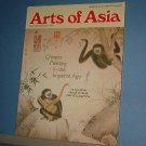 Magazine  - ARTS OF ASIA - Like New - - Nov/Dec 1986