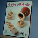 Magazine  - ARTS OF ASIA - Like New -- Nov/Dec 1984