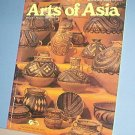 Magazine  - ARTS OF ASIA - Like New  - Nov/Dec 1981