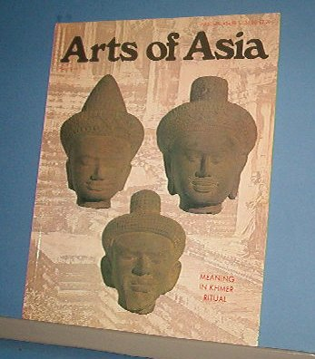 Magazine  - ARTS OF ASIA - Like New  - May/June 1981