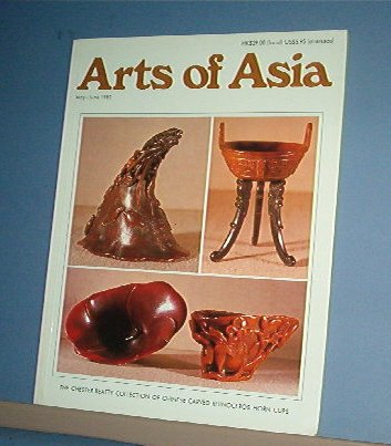 Magazine  - ARTS OF ASIA - Like New  -  May/June 1982